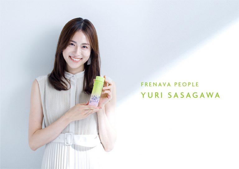 FRENAVA_笹川友里