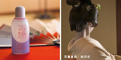 金沢のお茶屋で伝えられてきた日本酒美容。