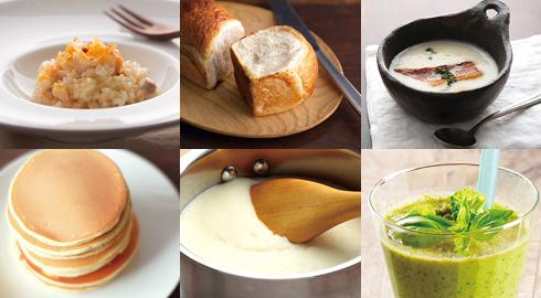 ライスミルクのおいしさを、料理やお菓子づくりにも。