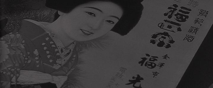 広告史(昭和)
