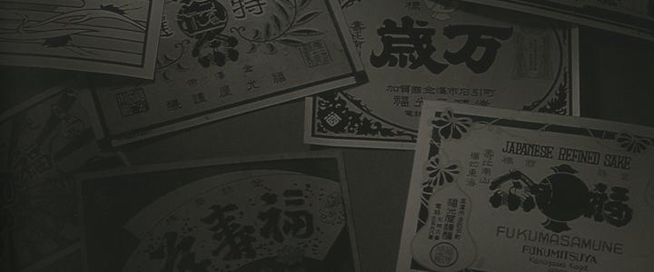 銘柄の変遷(昭和)