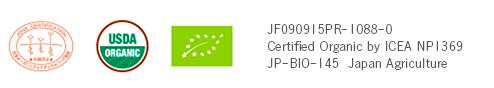 日本・アメリカ・EUの3つの有機認証を取得