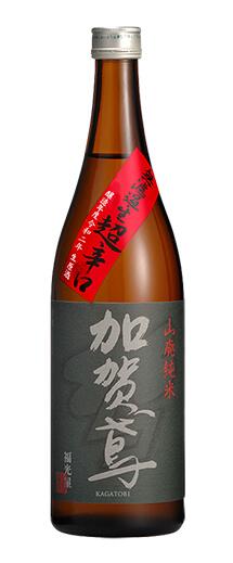 1月12日発売 加賀鳶 山廃純米 超辛口 無濾過・生