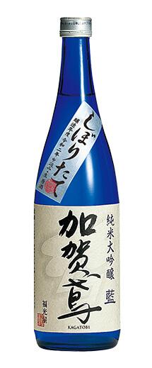 3月9日発売 加賀鳶 純米大吟醸 藍 しぼりたて・生